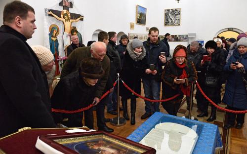 Томос о предоставлении автокефалии Украинской православной церкви