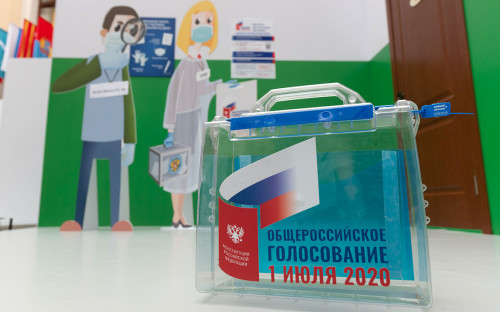 Фото:пресс-служба ЦИК России / ТАСС