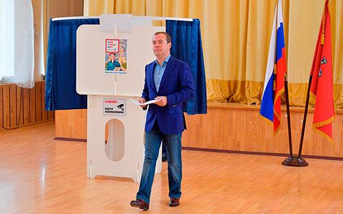 Избирательная арифметика «Единой России»