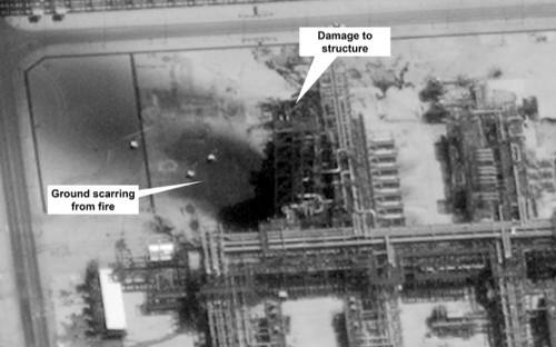 WSJ узнала план дальнейших действий США против Ирана