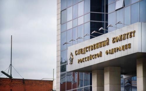 Прокуратура начала проверку ФБК на экстремизм