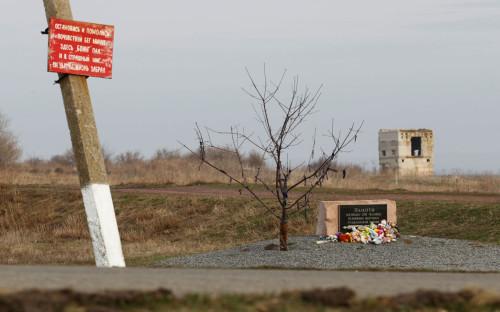 Памятник жертвам крушения малайзийского Boeing под Донецком в селе Грабово