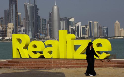 <p>Доха, столица Катара</p>  <p></p>