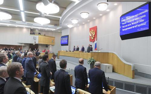 <p>Депутаты исполняют гимн России на&nbsp;первом заседании Государственной думы России нового созыва</p>