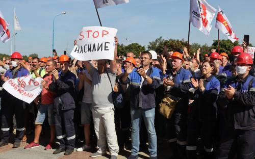 Митинг рабочих на предприятии «Гродно Азот»