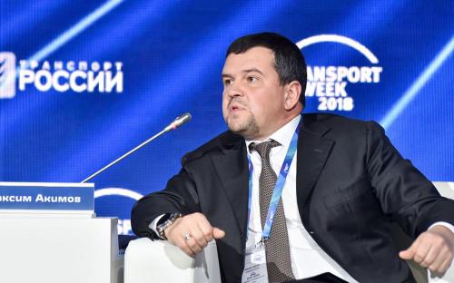 <p>Максим Акимов</p>