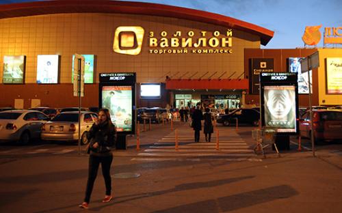 <p>Торгово-развлекательный центр &laquo;Золотой Вавилон&raquo;</p>  <p></p>