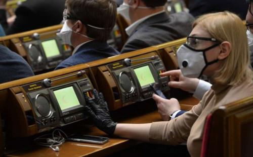 Фото:rada.gov.ua