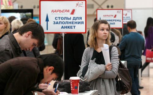 Фото: Руслан Кривобок / РИА Новости