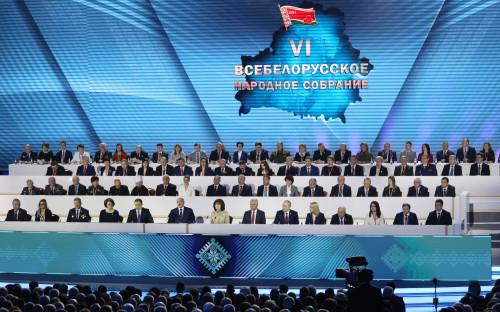 Фото: БелТА / РИА Новости