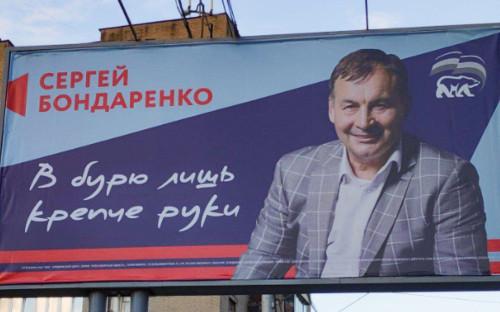 Фото:sergey.a.boyko / Facebook