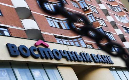 Фонд Калви заявил о новом аргументе в споре за банк «Восточный»