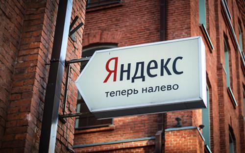 Фото:Никита Попов / RBC / TASS