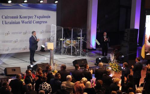 Одиннадцатый «Всемирный конгресс украинцев»