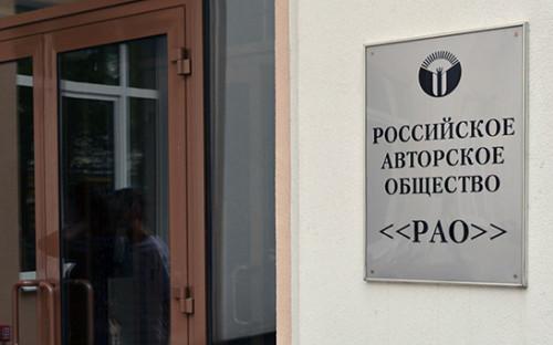 Фото: Илья Горбунов / РИА Новости