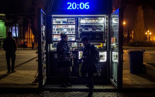 Фото:Taylor Weidman / Bloomberg