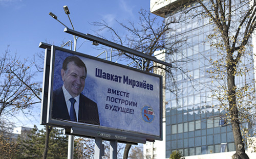 <p>Подготовка к президентским выборам в Узбекистане</p>  <p></p>