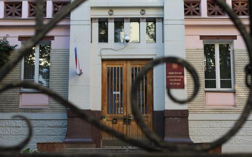 Здание Минздрава России