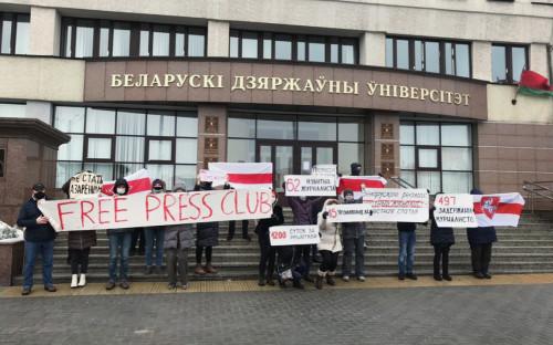 Фото:vybory_smotri / Telegram