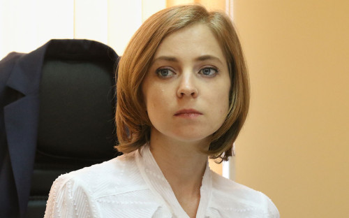 <p>Наталья Поклонская</p>  <p></p>