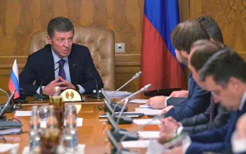 Дмитрий Козак на совещаниио мерах по стабилизации ситуации на рынке нефтепродуктов. Москва, 31 октября 2018 года