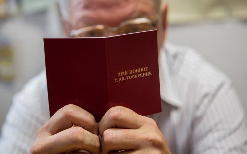 Фото:Валентина Певцова / ТАСС