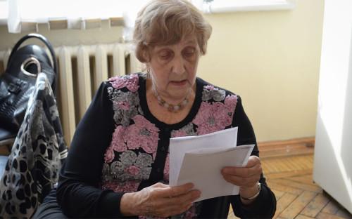 Ирина Шур