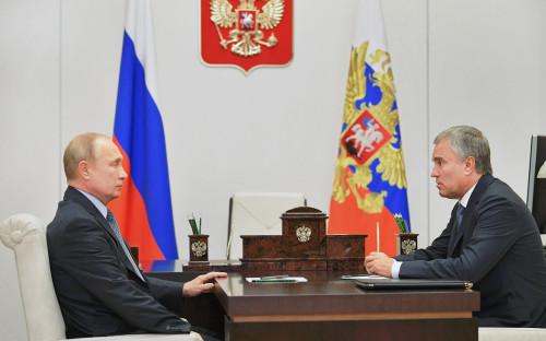 Владимир Путин и Вячеслав Володин