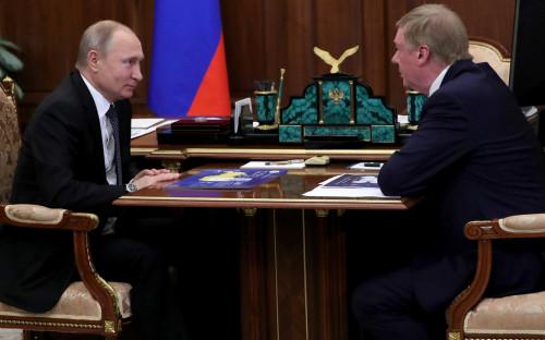 Владимир Путин и Анатолий Чубайс