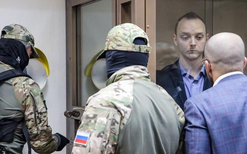 <p>Рассмотрение Мосгорсудом жалобы защиты на арест Ивана Сафронова</p>