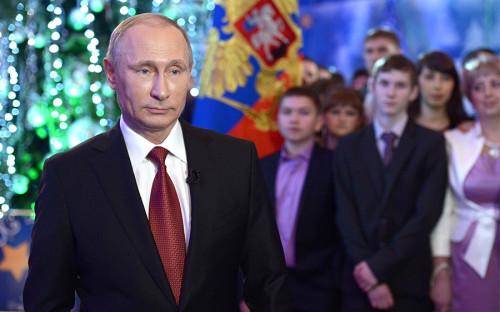 <p>Группировка стала известна в конце 2013 года, после того&nbsp;как на ее сайте был опубликован текст новогоднего обращения президента России Владимира Путина за несколько часов до начала&nbsp;трансляции.</p>