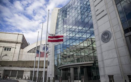Здание штаб-квартиры комиссии по ценным бумагам и биржам США