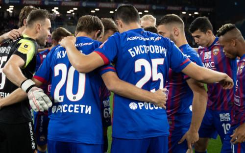 Фото: пресс-служба ЦСКА