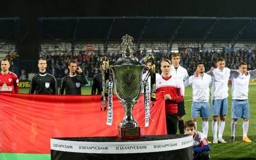 Фото: пресс-служба белорусской федерации футбола