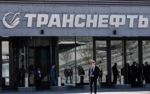 Фото: Сергей Ильницкий / EPA / ТАСС