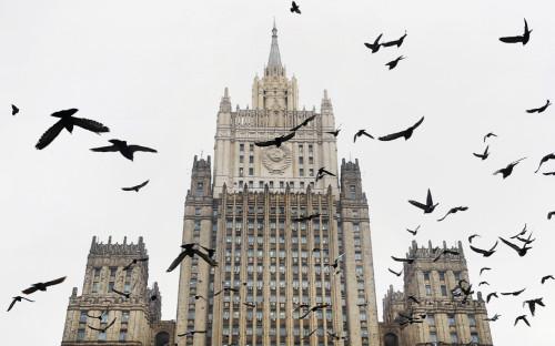 <p>Министерство иностранных дел Российской Федерации</p>