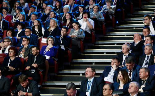 <p>Российский&nbsp;саммит&nbsp;KEF&#39;2019 в Красноярске</p>