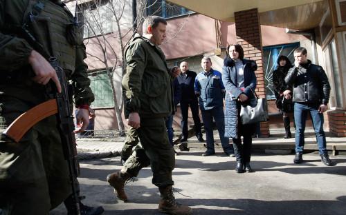 <p>Александр Захарченко</p>  <p></p>