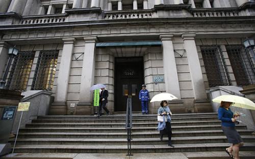Здание Центробанка Японии