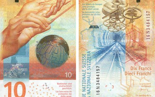 Самой красивой купюрой, выпущенной в мире в 2017 году, эксперты признали десять швейцарских франков. Эта банкнота вышла в обращение в октябре 2017 года и стала третьей в серии: ранее швейцарский национальный банк выпустил банкноты в 20 и 50 франков. Последняя была признана IBNS самой красивой купюрой 2016 года.<br /> &nbsp;