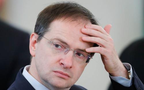 <p>Владимир Мединский</p>  <p></p>