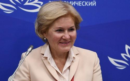 Фото:Russian Government/via Globallookpress.com