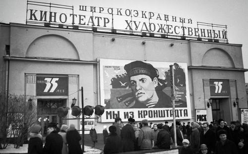 Кинотеатр «Художественный». Март 1971 года