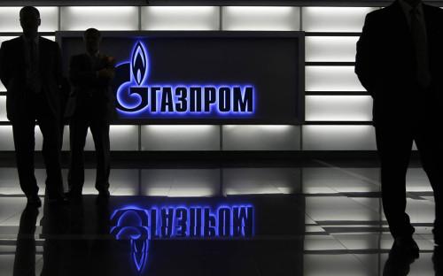 Фото:Михаил Джапаридзе / AP