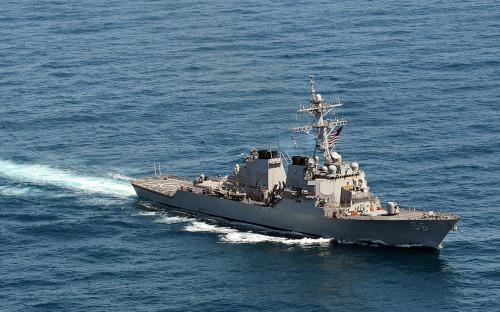 Военный корабль ВМС США «Джон Маккейн»