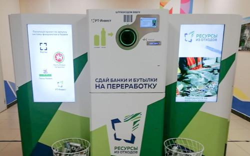 Фото:Людмила Подобедова / РБК
