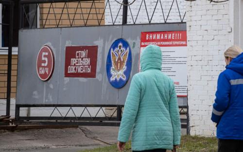 Исправительная колония №3 во Владимире, куда переводят оппозиционера Алексея Навального