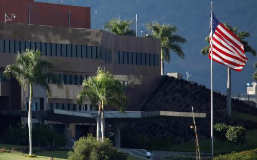 Посольство США в Каракасе