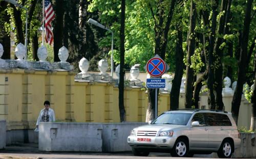 Посольство США в Белоруссии