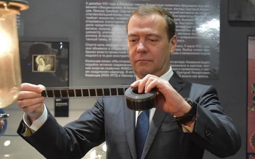 <p>Дмитрий Медведев</p>